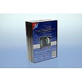 DVD Box 5-fach mit Tray - 21mm - 3er  Pack - schwarz